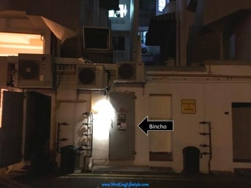 17 Bincho Door_new