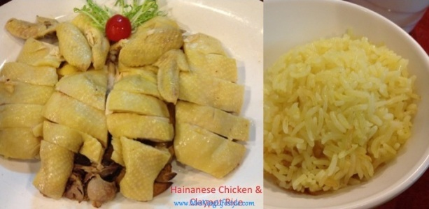 1 Old Bazaar Kitchen Chicken Rice_new