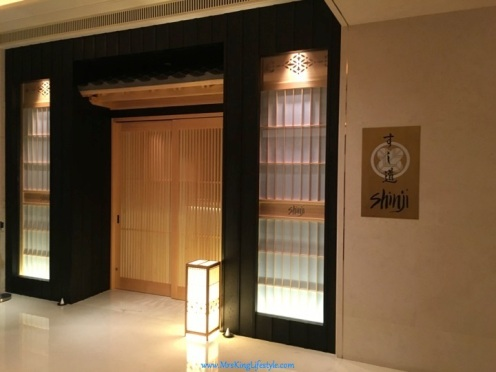 1 Shinji St Regis Entrance_new