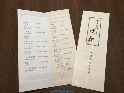 Sukiyabashi Jiro Menu_new