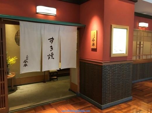 1 Imahan Ginza_new
